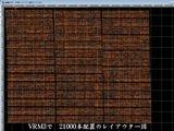 VRM3樹木配置21000本レイアウト図