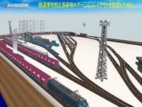 VRM3版貨物レイアウト鉄道博物館改造9