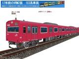 103系VRM2-14