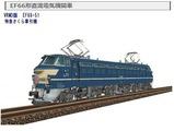 塗り絵EF66-51さくら VRM3