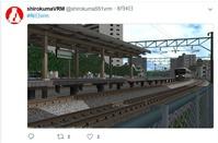 VRM5画像shirokumaさん3