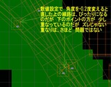 N ゲージ線路ズレ図面2