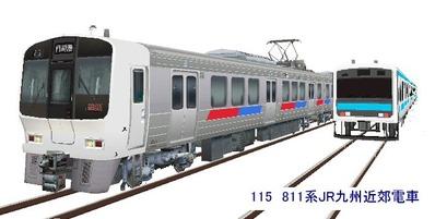 115 811系JR九州通勤電車1