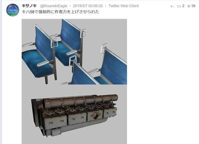 RailSim作者きのさきさんキハ58系内装2