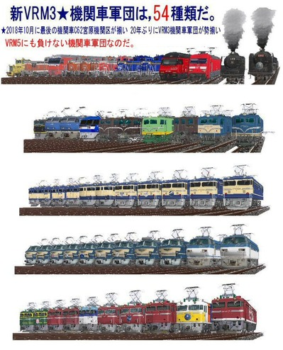 EF81機関車軍団E
