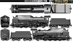 3DCG-D51-12
