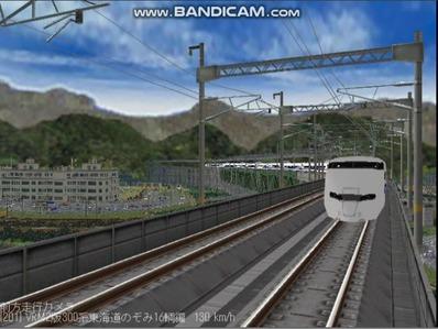 越河レイアウト東北新幹線300系のぞみVRM2版4