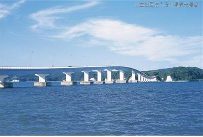 能登半島31能登島大橋石川県観光連盟写真