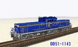 DD51-1143