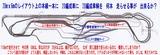 レイアウト図H21.5-3