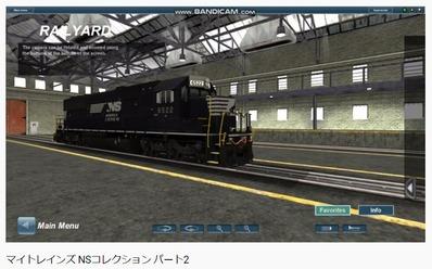 アメリカンディーゼル機関車Trainz動画1