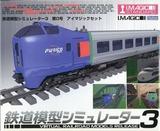 キハ281系スーパーおおぞら5.jpg