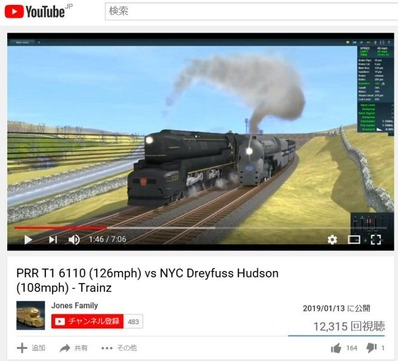 trainz-prp6110-NYC-1