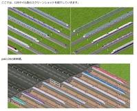 Simutrans JAPAN -1