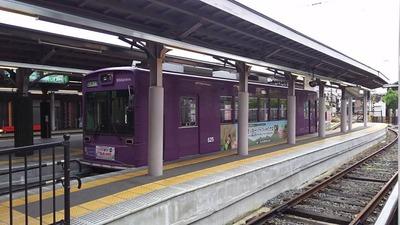 嵐山 嵐山電車駅4