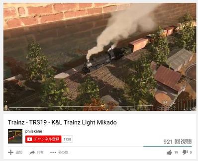 trainz2019-model layout-3