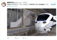 VRM5ポータル画像長崎かもめ-1