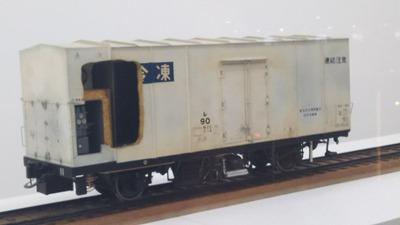 鉄博22−レ90二軸貨物車