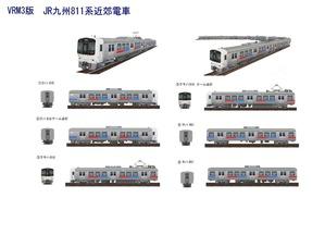811系JR九州近郊電車1