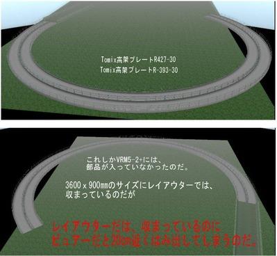 鉄道模型レイアウターF2013-4