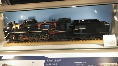京都鉄道博物館115-D51カットモデル1