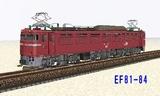 EF81-84