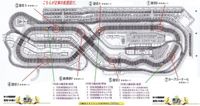 モリタ倶楽部杯記念103系GI路線図1