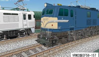 VRM-NX-塗り絵3基本EF58-157