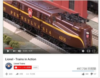 Lionel-trains-1
