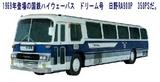 VRM3バス9