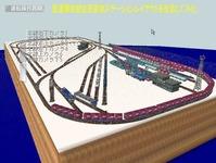 VRM3版貨物レイアウト鉄道博物館改造8