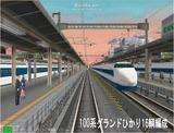 1000本記念新幹線9