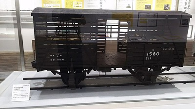 京都鉄道博物館110カ1500形家畜貨車1