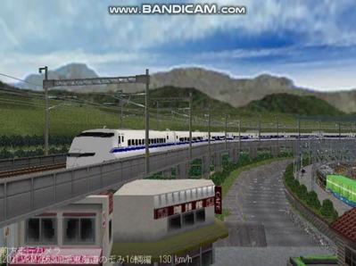 越河レイアウト東北新幹線300系のぞみVRM2版3