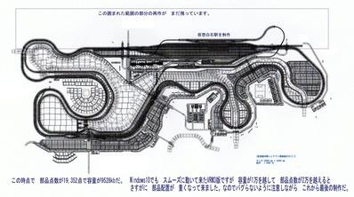 越河レイアウト2019.5.1配線図1