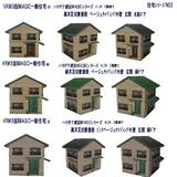 VRM3版imagic住宅5