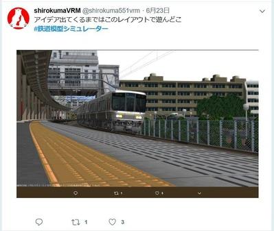 VRM5sirokumaVRMさん6月23日2