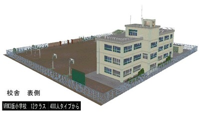 VRM3小学400人タイプ4