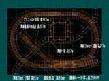 VRM3レイアウト講座初級編 基本Aプラン9図.