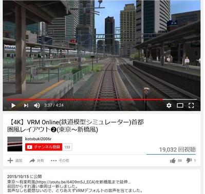 鉄道模型しみゅれーたー5-3