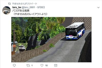 RailSim-taru-wa氏やませみレイアウトから1