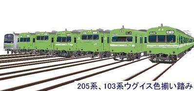 205系103系ウグイス色山手線C