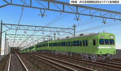 VRM3版JR103系低運転台関西圏ウグイス色1