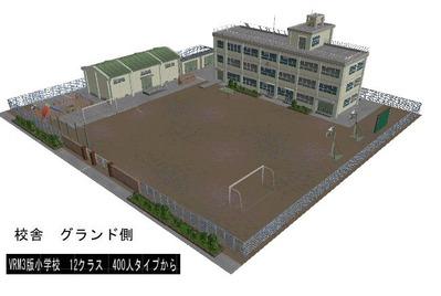 VRM3小学400人タイプ9