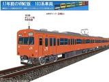 103系VRM2-11