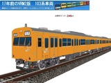 1103系VRM2-19