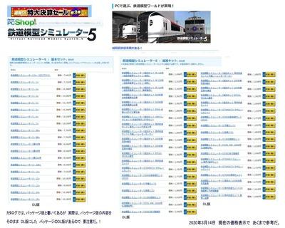 4VRMNX-VRM5キャンペーンVRM5-2