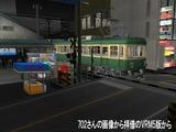 江ノ電300-VRM5-2