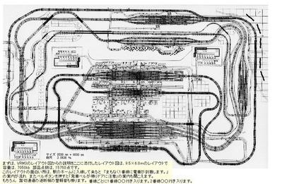 VRM3紙芝居生撮り1