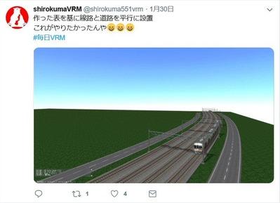 VRM5画像shirokumaさん10